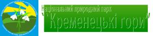 Національний природний парк ''Кременецькі гори''
